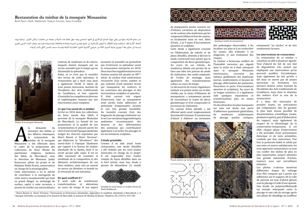 Restauration du minbar de la mosquée Mouassine, Bulletin du patrimoine de Marrakech et de sa région, p.56, 57