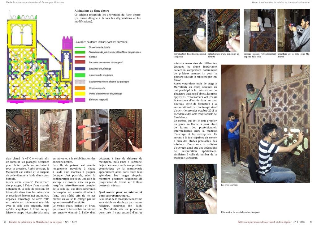 Restauration du minbar de la mosquée Mouassine, Bulletin du patrimoine de Marrakech et de sa région, p.58, 59